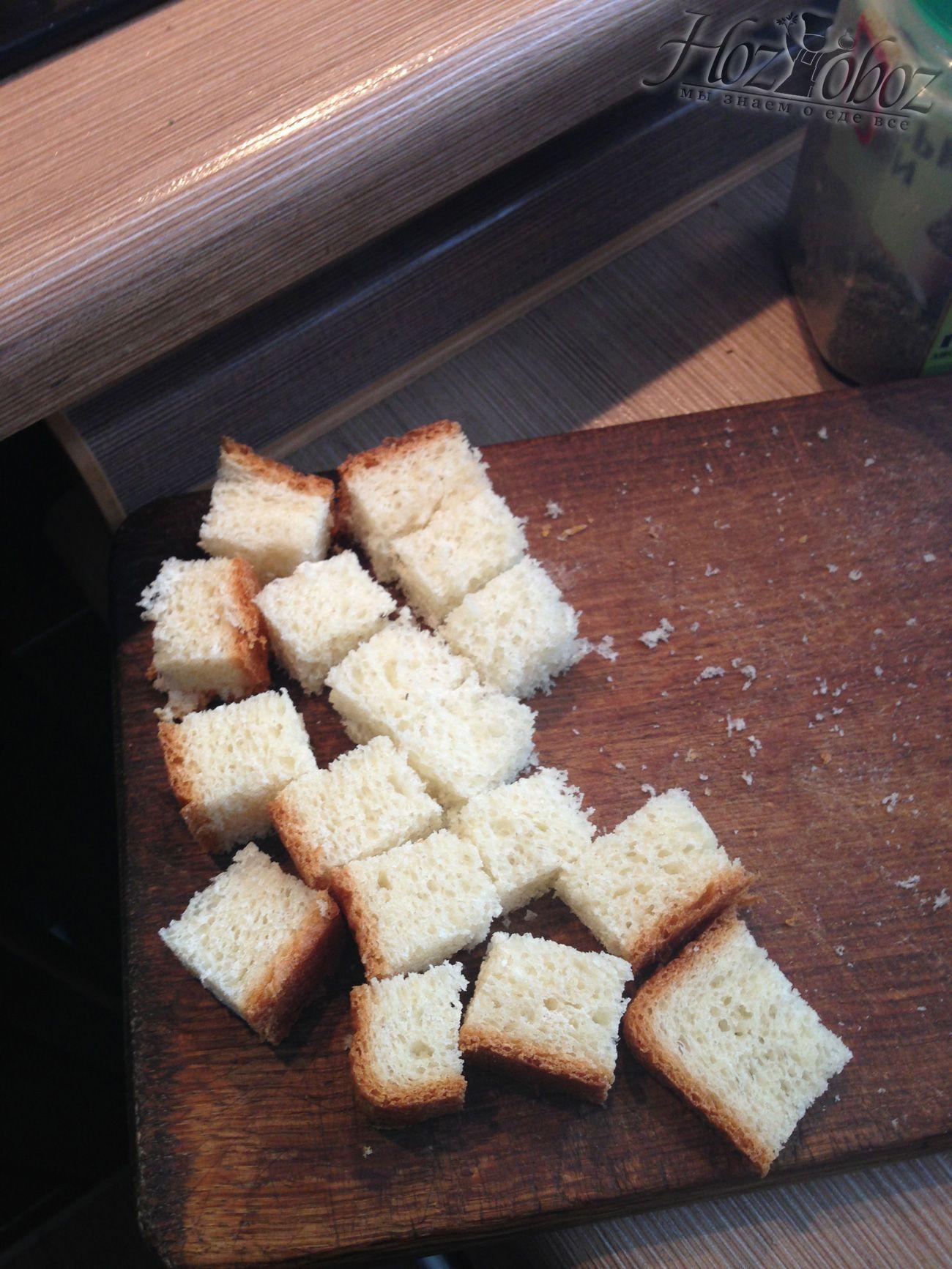 Как сделать сухари для цезаря