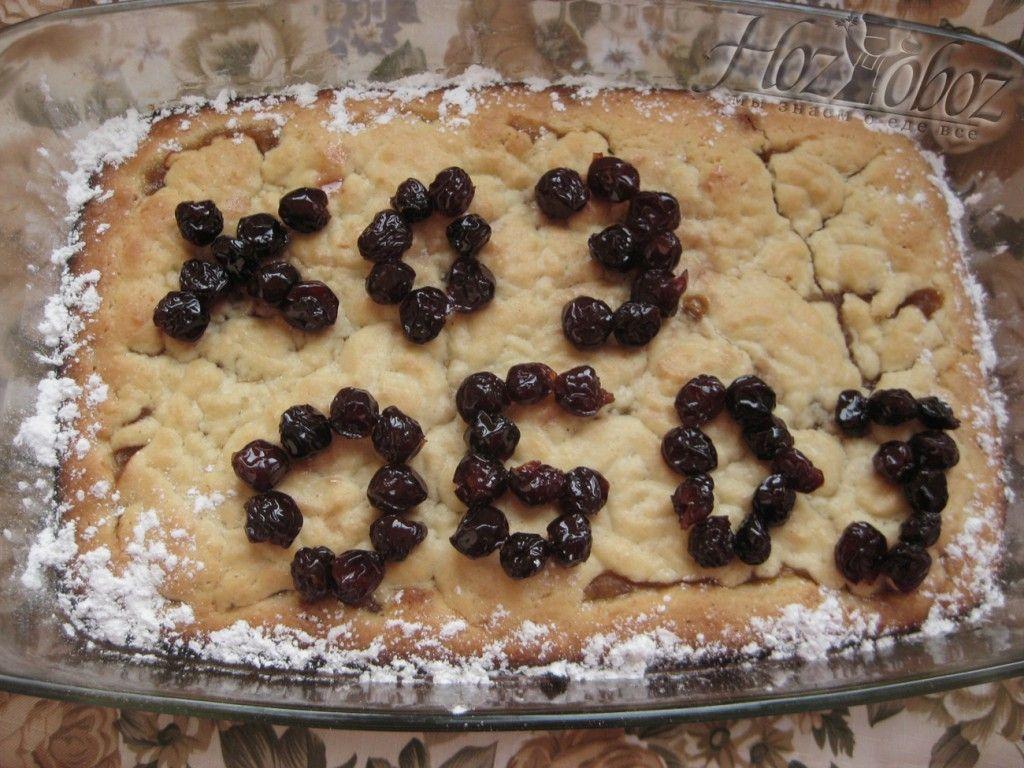 Тертый пирог с вареньем от ХозОбоз-а готов :)