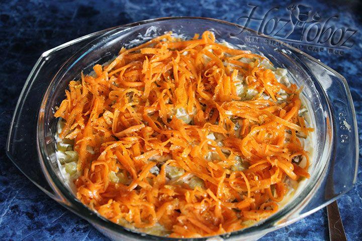 Разложите по поверхности салата новым слоем корейскую морковку