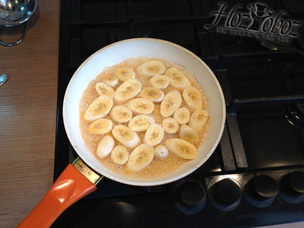 Выкладываем бананы в карамель