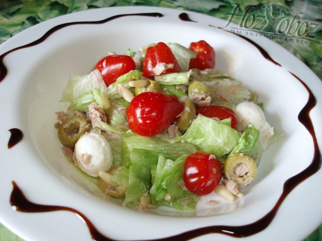 Готовый салат с моцареллой и тунцом
