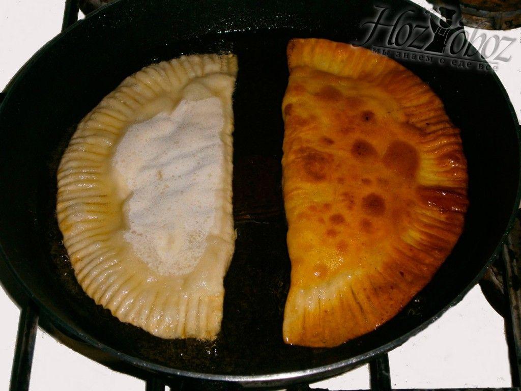 Обжарьте чебуреки с обеих сторон на сковороде