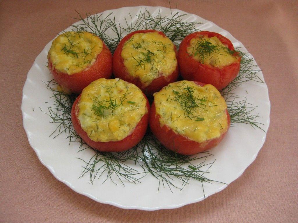 Фаршированные помидоры с сыром готовы :)