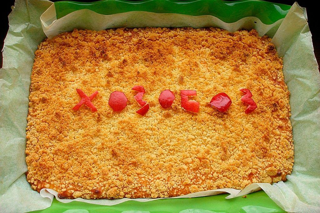 Выпикаем наш творожный пирог с яблоками в духовке около 35-40 минут
