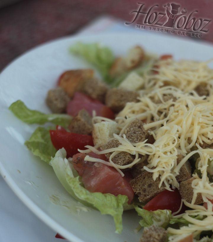 "Посыпаем наш салат твердым сыром и ""Цезарь"" готов :)"