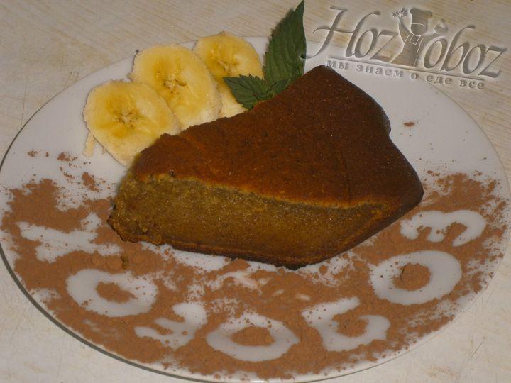 Дайте пирогу остыть, украсьте и подавайте гостям :)