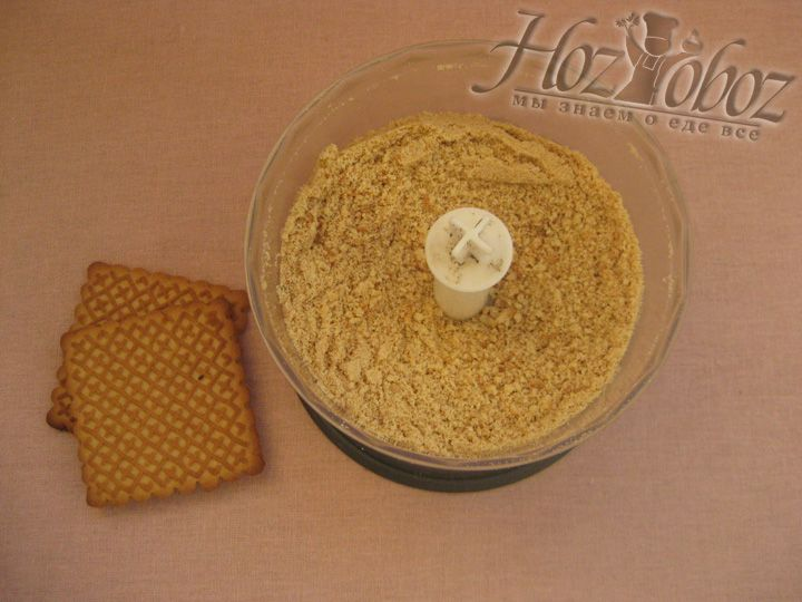 Измельчим печенье