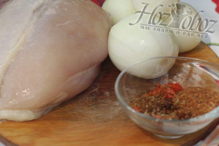 Подготовьте куриное филе
