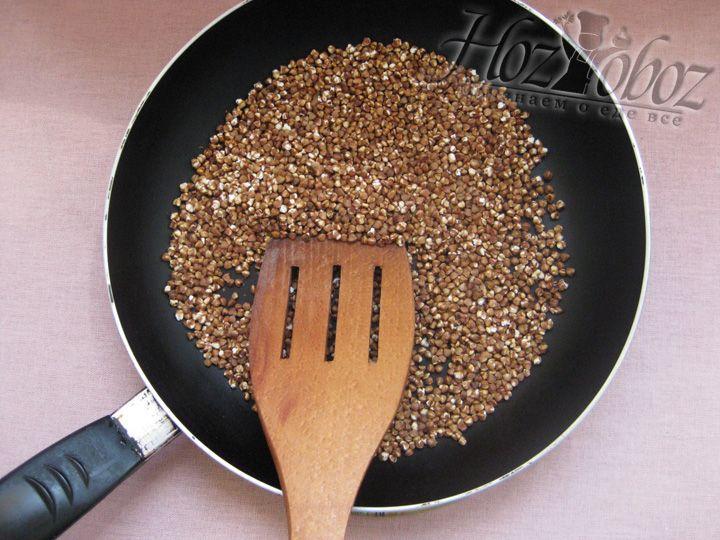 Слегка подсушите гречку на сковороде, пока она не начнет потрескивать