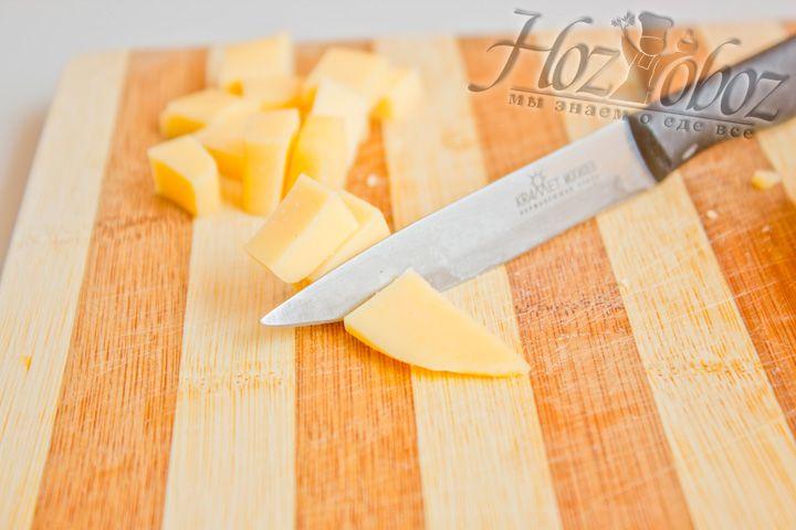 Нарезаем сыр крупными кубиками