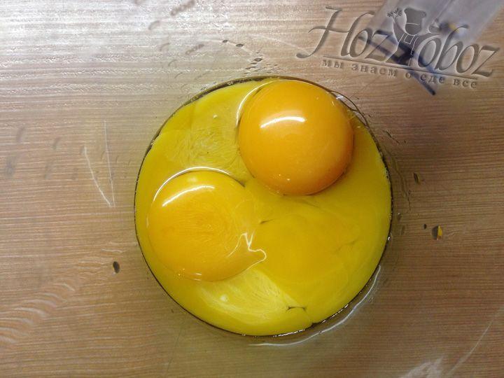Отделяем желтки в отдельную посуду
