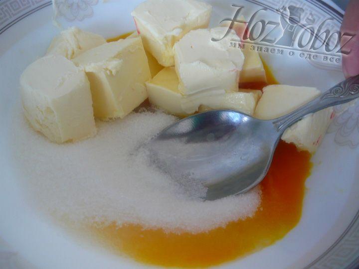 Растираем сливочное масло, желтки и сахар