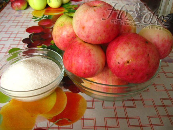 Выбираем яблоки, моем их и готовим сахар