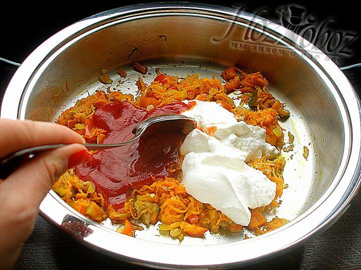 Добавляем к овощам томатный соус и сметану