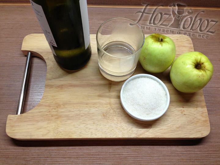 Необходимые продукты для приготовления яблок в карамели