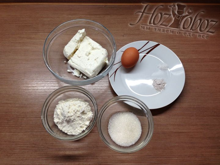 Подготавливаем необходимые продукты для приготовления ленивых вареников