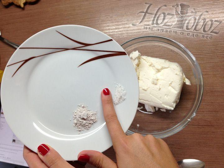 В миску для теста кладем творог однородной консистенции, в нем не должно быть никаких комков - при необходимости его следует перетереть через сито. В творог добавим щепотку соли
