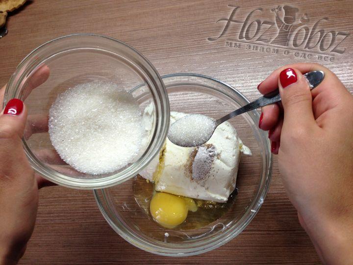 Добавляем 1 столовую ложку сахара