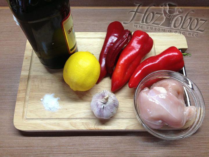 Необходимые ингредиенты для приготовления курицы в фольге