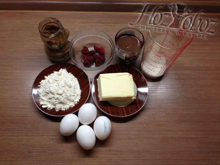 Необходимые продукты для приготовления кексов