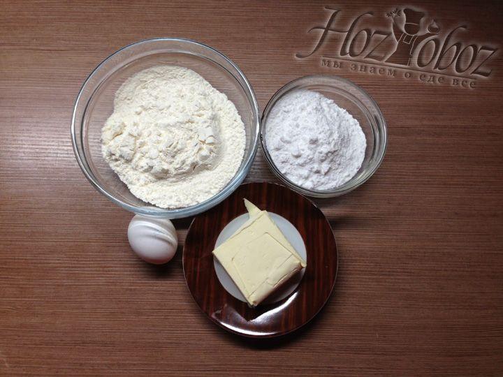 Подготовим продукты для приготовления пирога с клубникой