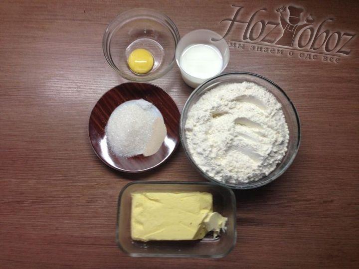 Подготавливаем необходимые продукты для выпечки теста