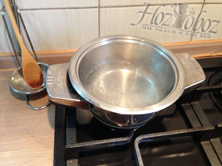 Ставим на огонь кастрюлю с небольшим количеством воды