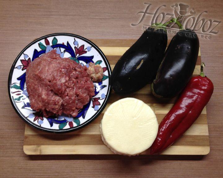 Продукты для приготовления фаршированных баклажан