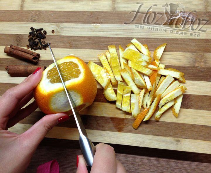 Подготавливаем остальные ингредиенты. Разрезаем апельсин и снимаем цедру с одной стороны апельсина