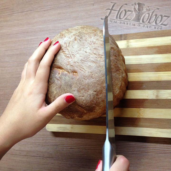 Отрезаем кусочек хлеба, только не сильно тонкий