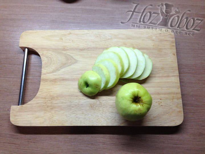 Нарезаем круглыми слайсами яблоко