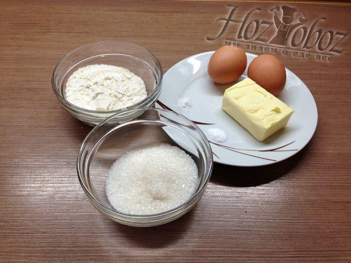 Набор продуктов для приготовления Бельгийских вафель