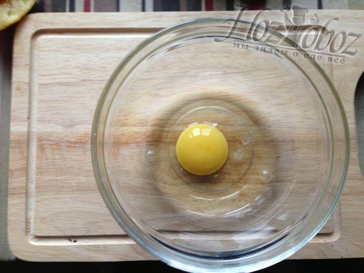 В миску разбиваем одно яйцо