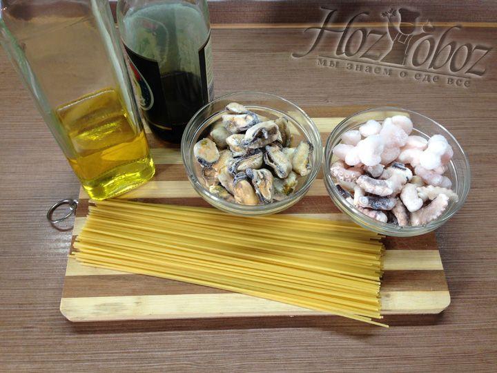 Для приготовления пасты с морепродуктами нам понадобятся такие продукты