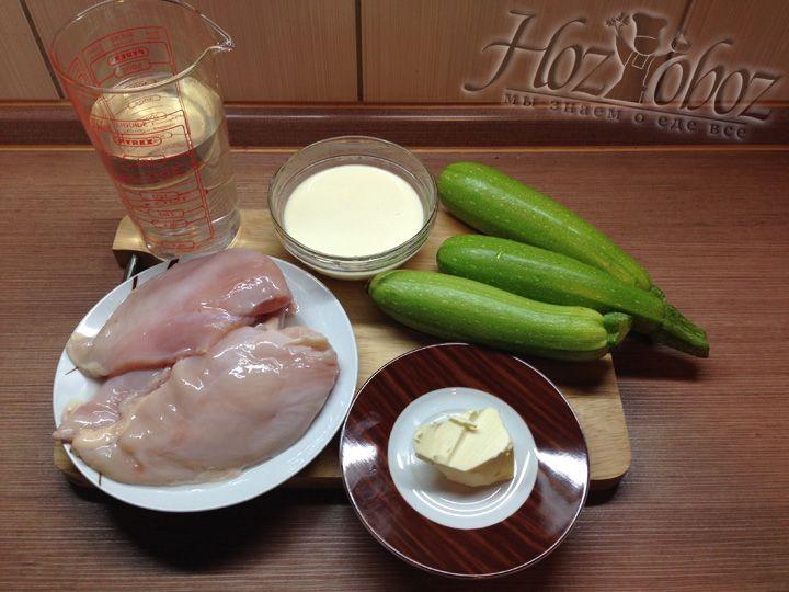 Продукты для приготовления кабачкового крем-супа