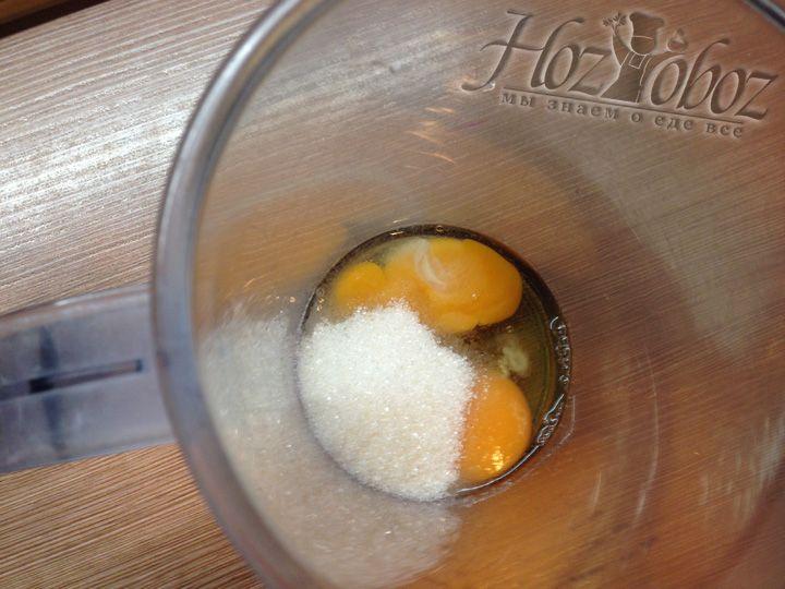 Добавляем к яйцам сахар