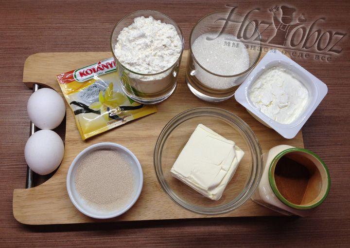 Прежде всего подготовим все необходимые продукты