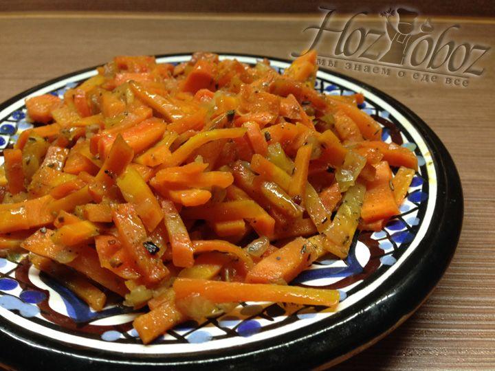 """Все тщательно перемешиваем и получаем готовое блюдо """"тушеная морковь в карамельном соусе"""""""