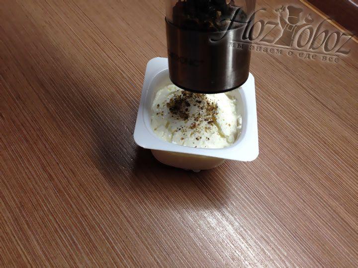 Что бы приготовить начинку к сливочному сыру добавьте ароматные травы и специи