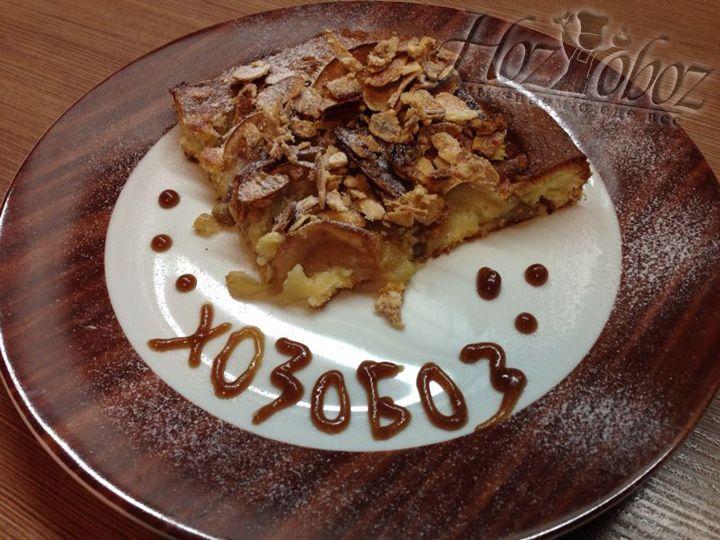 Яблочный пирог готов, приятного аппетита