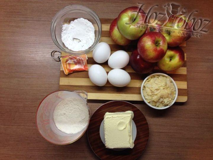 Необходимые продукты для приготовления немецкого яблочного пирога