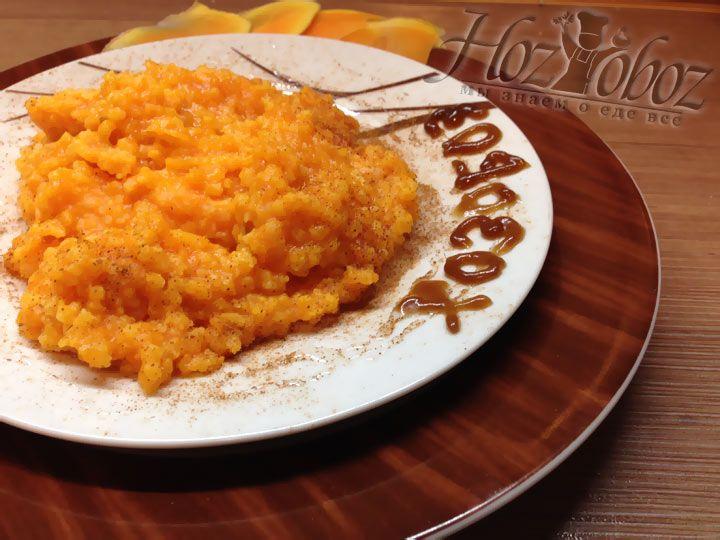 В готовую кашу необходимо добавить корицу или кардамон, а еще отлино в этом случае подойдет мед. Приятного всем аппетита.