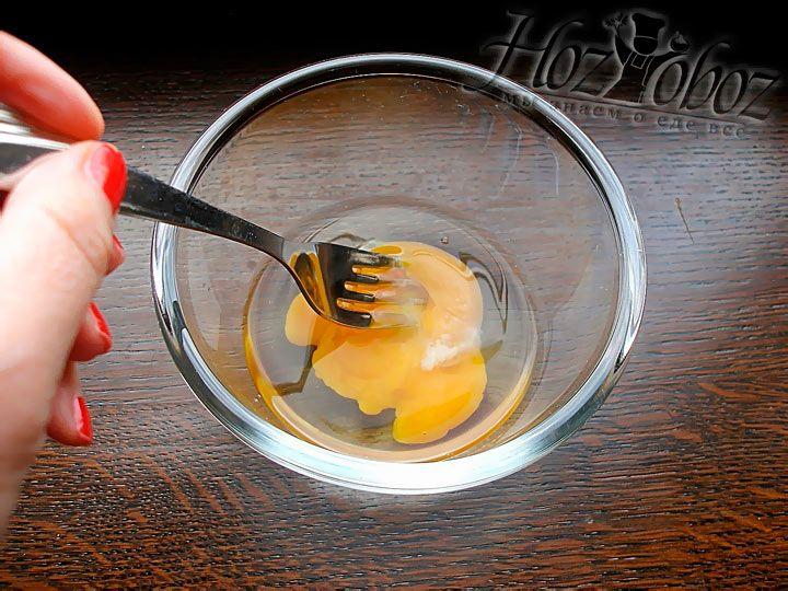 Взбейте одно куриное яйцо