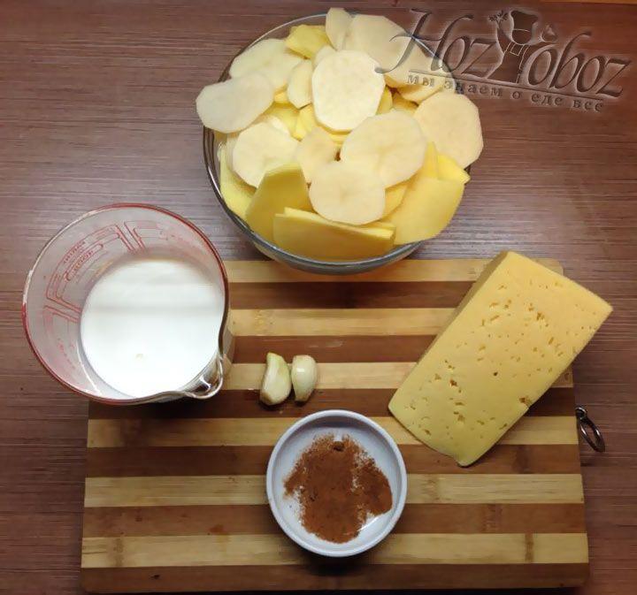 Подготовим продукты, которые планируем использовать для приготовления гратена