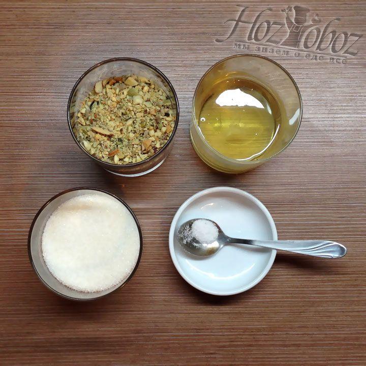 Начнем с подготовки продуктов для приготовления печенья