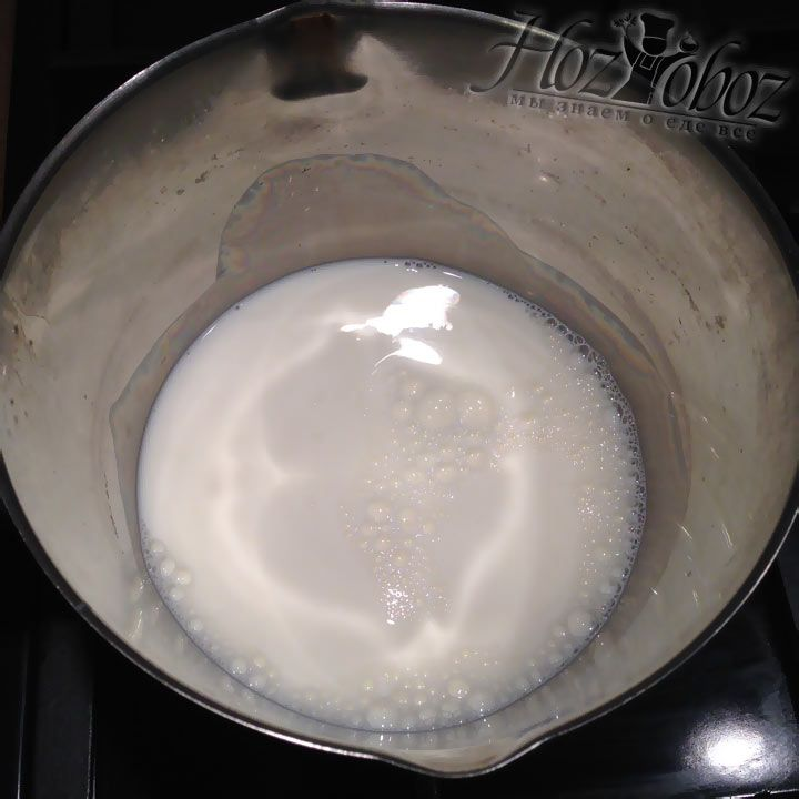 Разогреваем на плите молоко