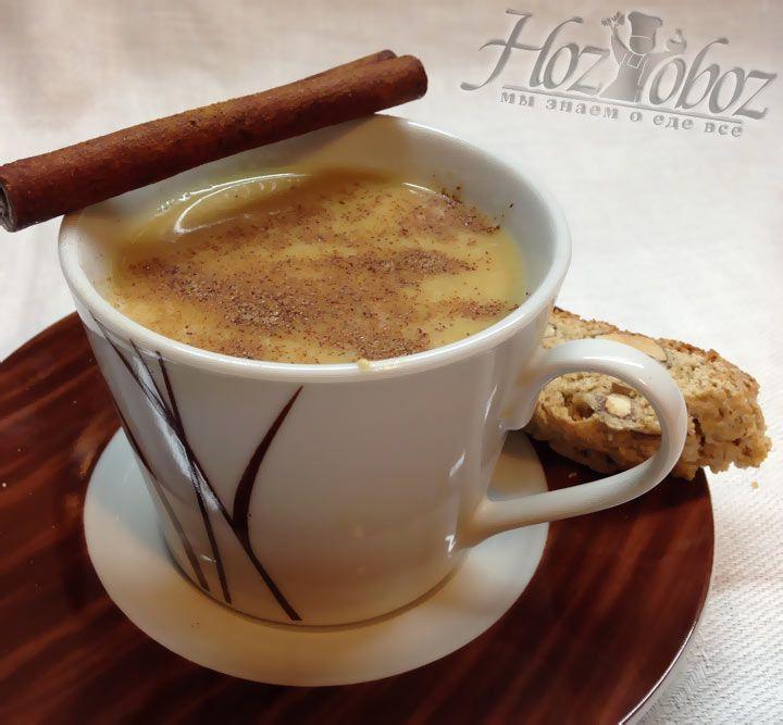 Готовый кофейный напиток, наливаем в чашку и при желании приправляем пряностями или корицей
