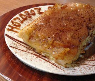 Пирог тарт татен