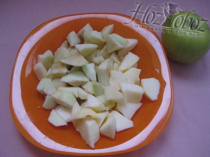 Помойте яблоки, затем очистите и нарежьте маленькими кусочками