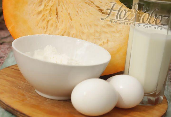Подготовьте все продукты, необхдимые для приготовления наших тыквенных оладушек